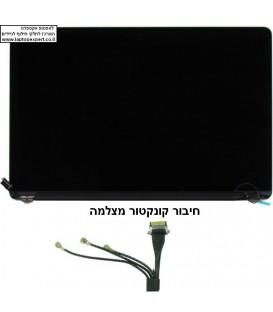 """קיט מסך להחלפה למחשב נייד מקבוק פרו רטינה Apple MacBook Pro A1398 15"""" Retina Laptop Screen Complete LCD Assembly - 2013 2014"""