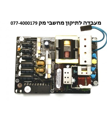 "ספק להחלפה במק איימק APPLE iMac A1224 20"" 180W HIPRO Power Supply 614-0421 / 614-0438 HP-N1700XC"