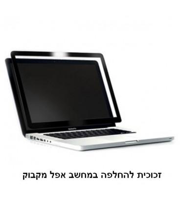 """זכוכית להחלפה במחשב מקבוק (לא מסך) חדש Apple MacBook Pro 13"""" Unibody A1278 LCD Glass Cover Lens"""