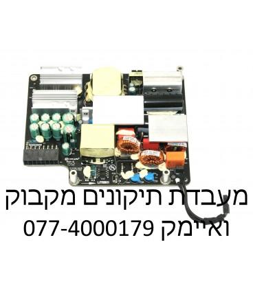 """החלפת ספק כוח לאיימק iMac 27"""" A1312 2009 2010 2011 310W Power Supply 661-5310 614-0476 614-0446 661-5468 661-5972 614-0501"""