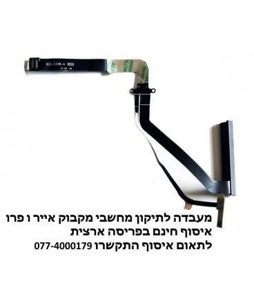 כבל דיסק קשיח למחשב מקבוק פרו MacBook Pro A1286 HDD Hard Drvie Cable 821-0989-A 821-1198-A