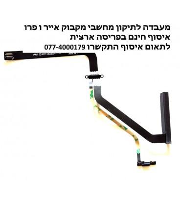 כבל דיסק קשיח למחשב מקבוק פרו Apple MacBook Pro A1278 HDD Hard Drvie Cable 821-0814-A | 922-9062 -  Year 2009 2010 2011
