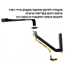 כבל דיסק קשיח למחשב מקבוק פרו Apple MacBook Pro A1278 HDD Hard Drvie Cable 821-1226-A for A1278 MC1700 -  Year 2011 2012