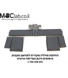 החלפת סוללה מקורית למחשב מקבוק Apple MacBook Pro 13 Retina A1425 A1437 Battery