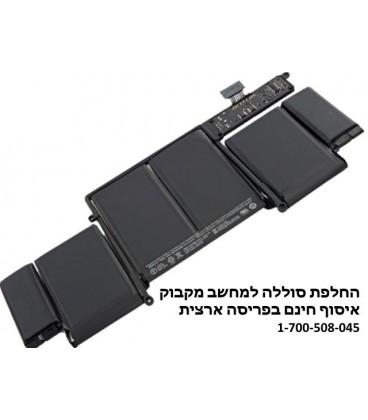 סוללה מקורית להחלפה במחשב אפל מקבוק פרו Apple Macbook Pro 13.3 A1502 A1493 Battery