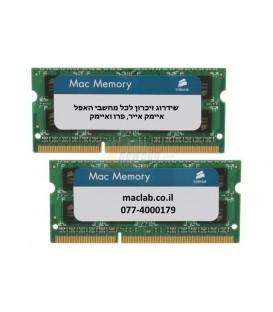 שידרוג זיכרון לאיימק בגודל 27 אינטש iMac 27 INCH 2012–Mid 2015 16GB Memory Upgrade