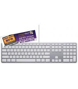 מקלדת אפל יד שניה אלומניום חוטית למחשב מקבוק , איימק Apple iMac Wired A1243 Aluminum Keyboard Key