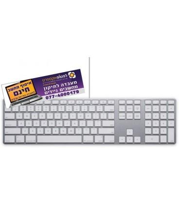 מקלדת אפל אלומניום חוטית למחשב מקבוק , איימק Apple iMac Wired A1243 Aluminum Keyboard Key