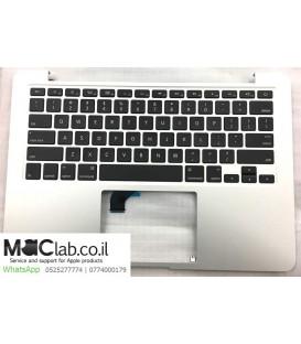 תושבת עליונה למחשב מקבוק פרו כולל מקלדת Apple Macbook Pro Retina A1502 Top Case Palmrest Year 2015