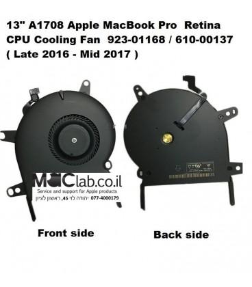 מאוורר להחלפה במחשב נייד מקבוק טאץ באר Apple MacBook Pro A1708 Retina CPU Cooling Fan Late 2016 - Mid 2017 923-01168 610-00137