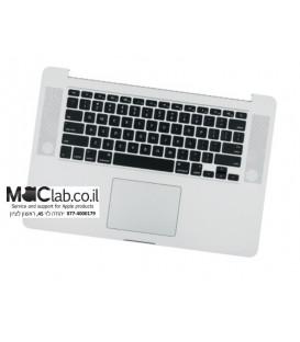 """תושבת עליונה כולל משטח עכבר ומקלדת לדגם MACBOOK PRO 15"""" MID 2015 TOP CASE"""