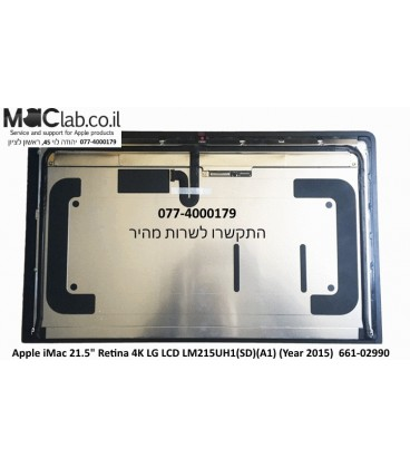 "מסך איימק Apple iMac 21.5"" Retina 4K LG LCD LM215UH1(SD)(A1) (Year 2015)  661-02990"