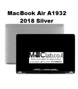 קיט מסך להחלפה מקבוק אייר החדש 2018 - Macbook A1932 Laptop full lcd assembly silver full lcd assembly