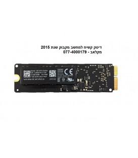 דיסק קשיח למחשב מקבוק שנת 2015 - Apple Macbook Pro 512GB Ssd 655-1859F Year 2015